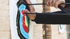 Archery Niche