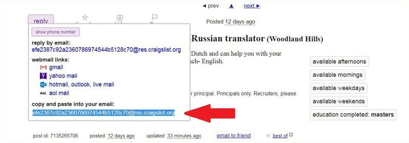 Craigslist Ads Email Link